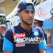 """Ounas: """"A Napoli per trovare continuità"""""""